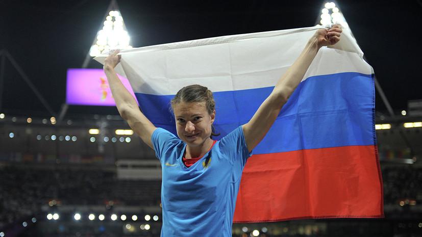 IAAF одобрила заявки 21 российского легкоатлета на получение нейтрального статуса