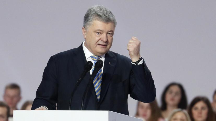 СМИ рассказали о подготовке штаба Порошенко к фальсификации на выборах