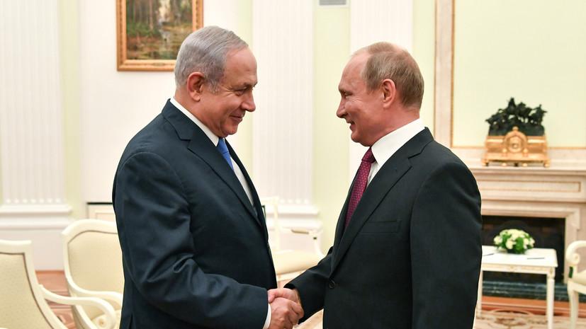 Путин и Нетаньяху провели телефонный разговор