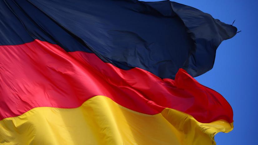 В Германии заявили, что не заинтересованы в санкциях против России