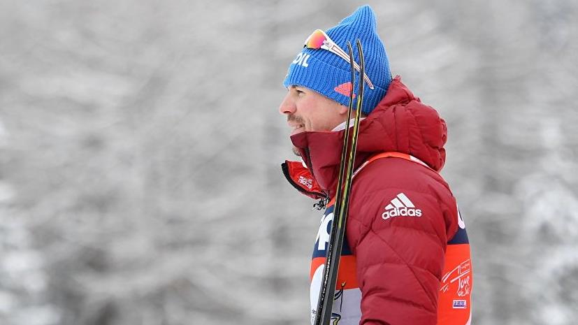 Устюгов стал вторым в квалификации в спринте на ЧМ по лыжным гонкам в Австрии