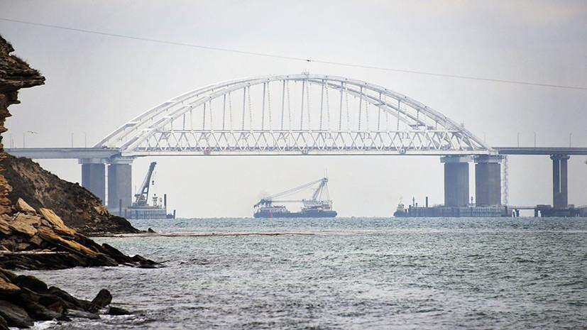 Украина намерена обратиться в МУС из-за строительства Крымского моста
