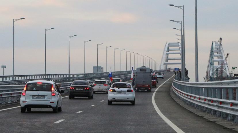 Юрист оценил намерение Украины обратиться в МУС из-за Крымского моста