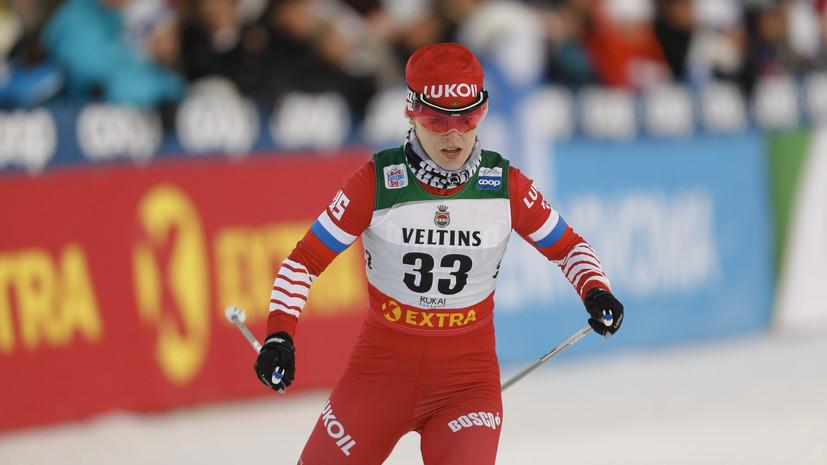 Лыжница Соболева рассказала, что помешало ей хорошо выступить в спринте на ЧМ в Австрии