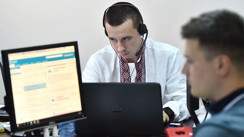 Вмешательство против «киберугрозы»: США обеспокоены безопасностью компьютерной инфраструктуры Украины