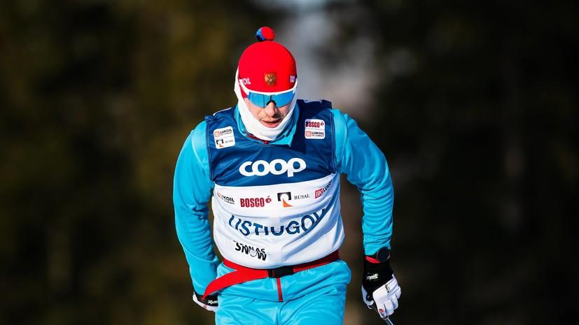 Устюгов прокомментировал конфликт с Клебо после полуфинала ЧМ по лыжным гонкам