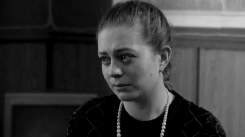 Умерла актриса из сериала «Глухарь» Дарья Егорычева