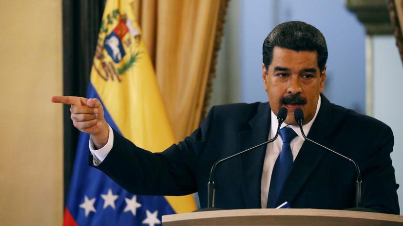 Венесуэла закрывает границу с Бразилией