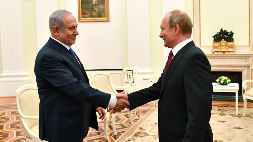 Нетаньяху рассчитывает встретиться с Путиным 27 февраля