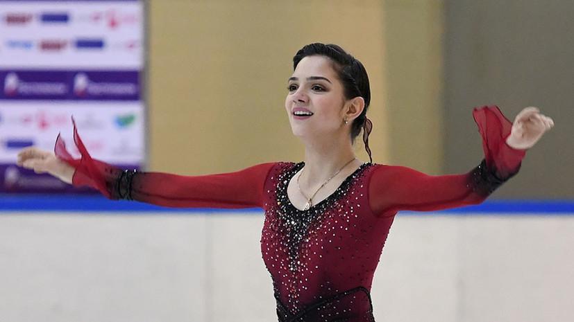 Чистый прокат: Медведева выиграла короткую программу у Константиновой и Туктамышевой в финале Кубка России