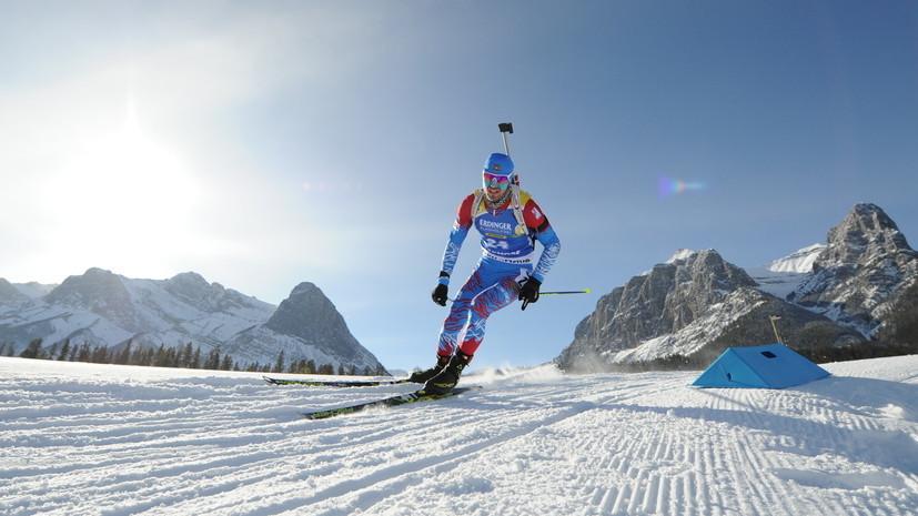 Логинов может выступить в спринте на чемпионате Европы по биатлону вместо Поршнева