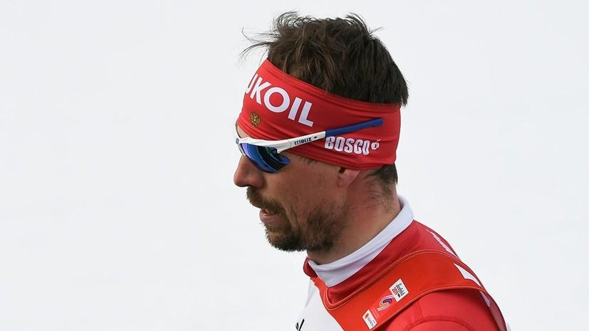 Устюгова дисквалифицировали за инцидент с Клебо на ЧМ по лыжным гонкам