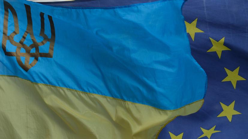 Эксперт прокомментировал вступление в силу закона о курсе Украины в ЕС и НАТО
