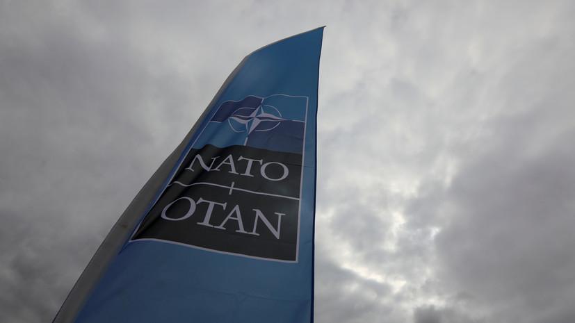 В Киеве прошли консультации по развитию национальной стойкости с экспертами НАТО