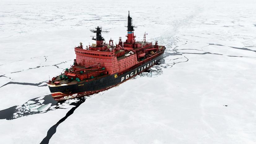 Адмирал США пообещал не допустить доминирования России и КНР в Арктике