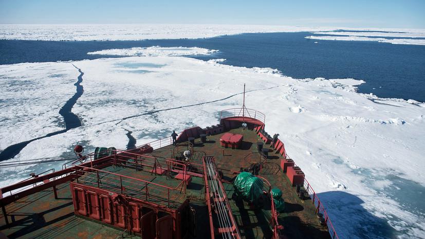 Эксперт оценил слова адмирала США об интересах России и КНР в Арктике