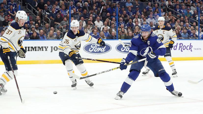 «Тампа» одолела «Баффало» в НХЛ благодаря шайбе Кучерова
