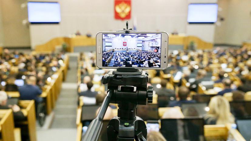 В Госдуме оценили заявление о разработке США стратегии против России