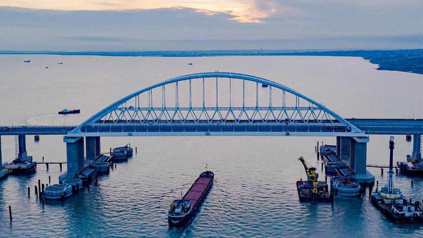 ЕСПЧ не удовлетворил запрос Киева по инциденту в Керченском проливе