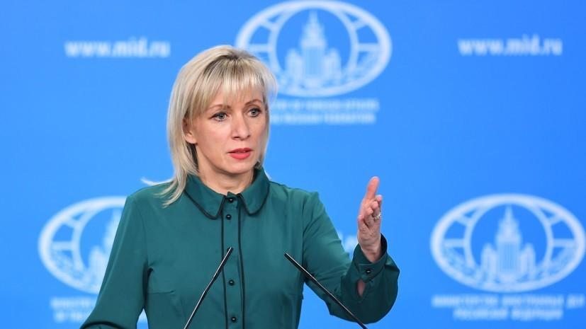 Захарова исключила повторение провокаций в Керченском проливе