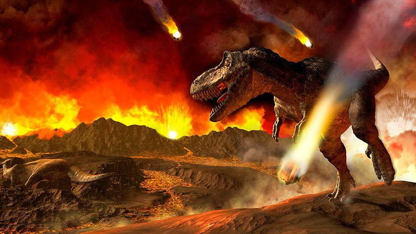 Цепь трагических событий: учёные приблизились к разгадке тайны гибели динозавров