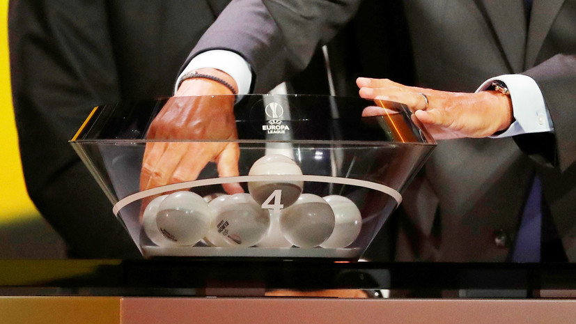 Who Will Get Zenith And Krasnodar In Nyon Draw Draw 1 8 Finals