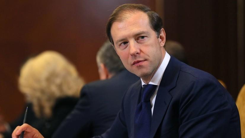 Мантуров рассказал о влиянии западных санкций на российскую промышленность