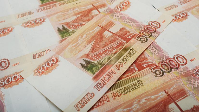 В России предлагают установить пожизненные выплаты за моральный вред