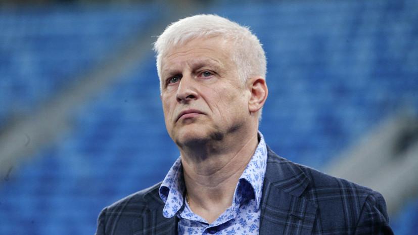 Фурсенко покинул пост президента «Зенита»