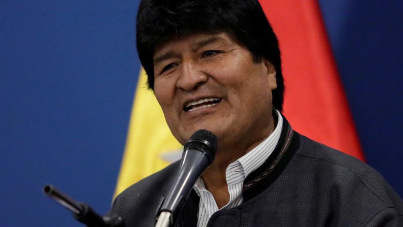 Лидер Боливии назвал гумпомощь Венесуэле «троянским конём» для интервенции