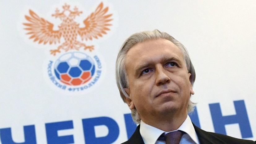 Газзаев надеется, что избрание Дюкова главой РФС повлечёт радикальные изменения в российском футболе
