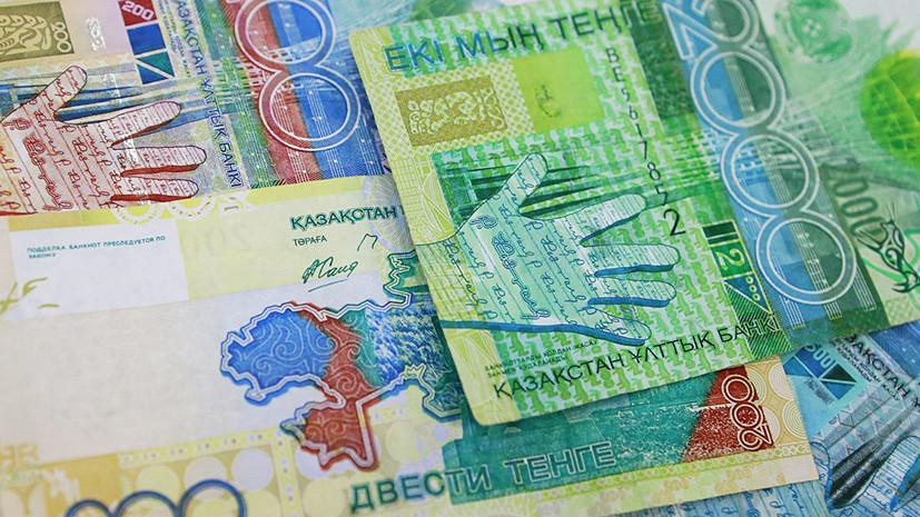 Захарова отреагировала на исчезновение надписей на русском языке с казахстанских банкнот