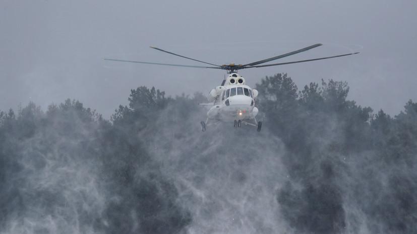МВД Украины объявило о создании единой системы авиационной безопасности