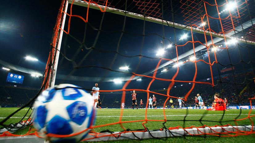 УЕФА объявил претендентов на проведение финала ЛЧ в 2021 году