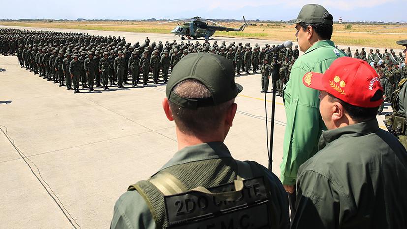 Операция «гуманитарный конвой»: смогут ли США разжечь вооружённый конфликт в Венесуэле