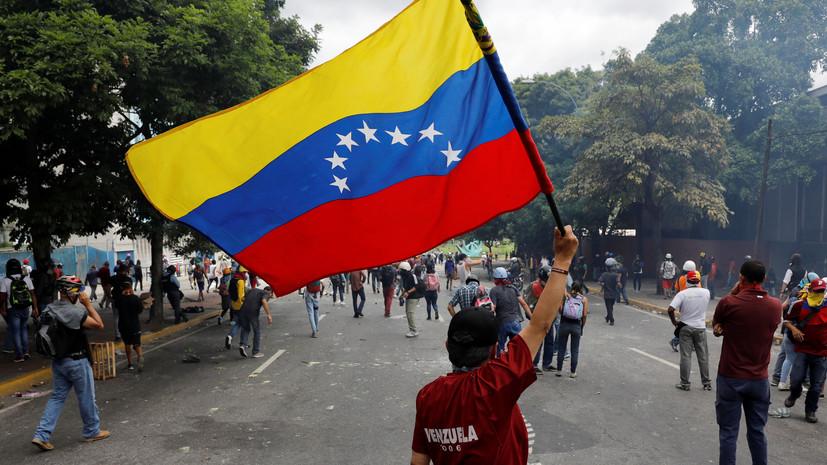 В Венесуэле сообщили о захвате протестующими генерала Нацгвардии