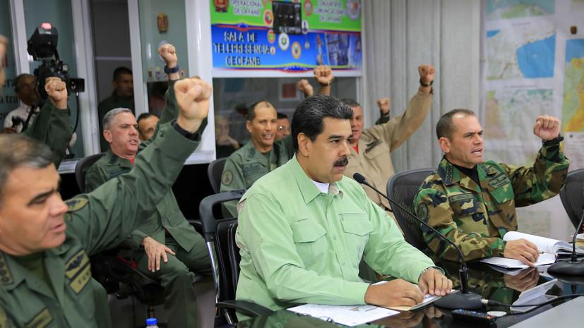 Болтон пригрозил привлечь к ответственности военных Венесуэлы