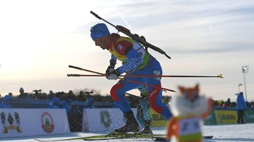 Биатлонист Малышко выиграл бронзовую медаль в спринте на ЧЕ в Раубичах