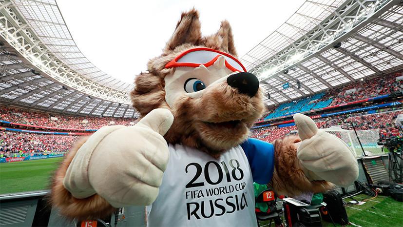Глава Москомспорта объяснил, почему в столице не стоит ждать повторного проведения ЧМ по футболу
