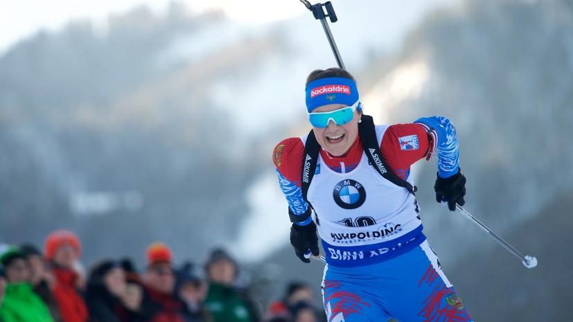Юрлова-Перхт завоевала серебро в спринте на ЧЕ по биатлону
