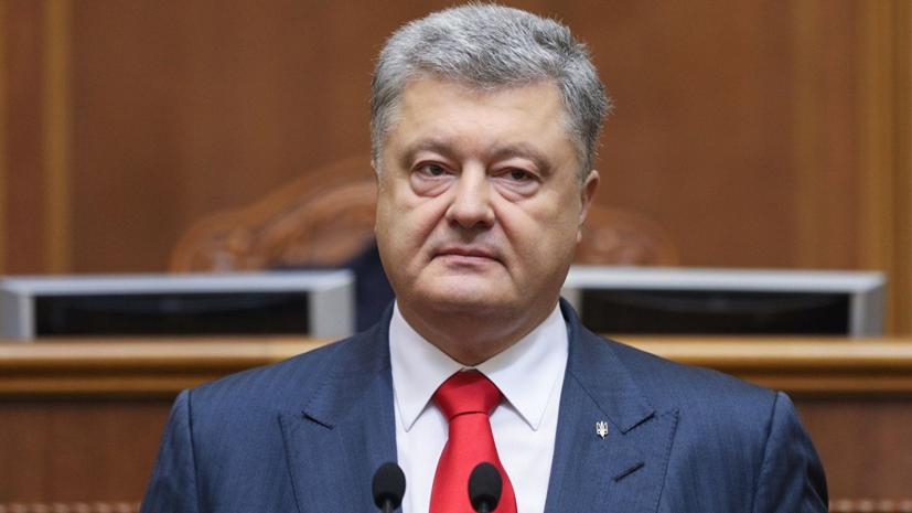Порошенко похвалил «забывших о празднике» 23 Февраля украинцев