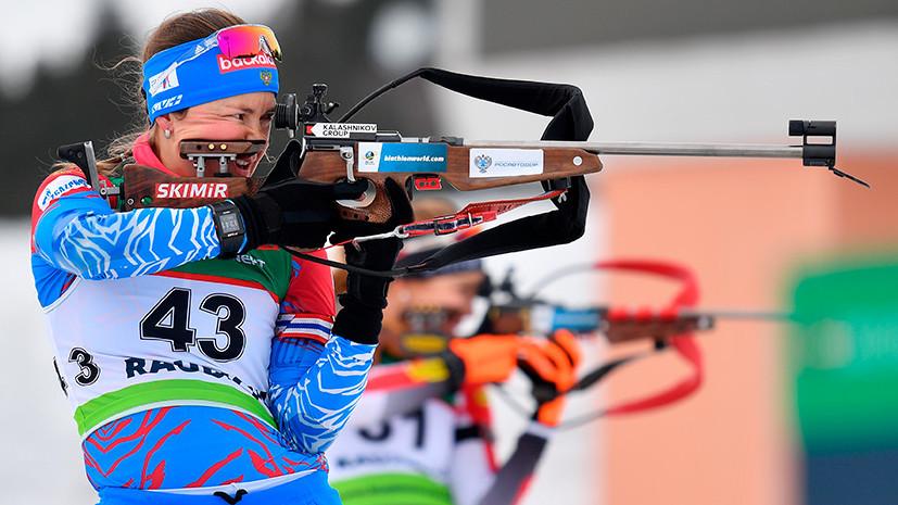 Вторая медаль Малышко и серебро Юрловой-Перхт в день рождения: как россияне провели спринтерские гонки на ЧЕ по биатлону
