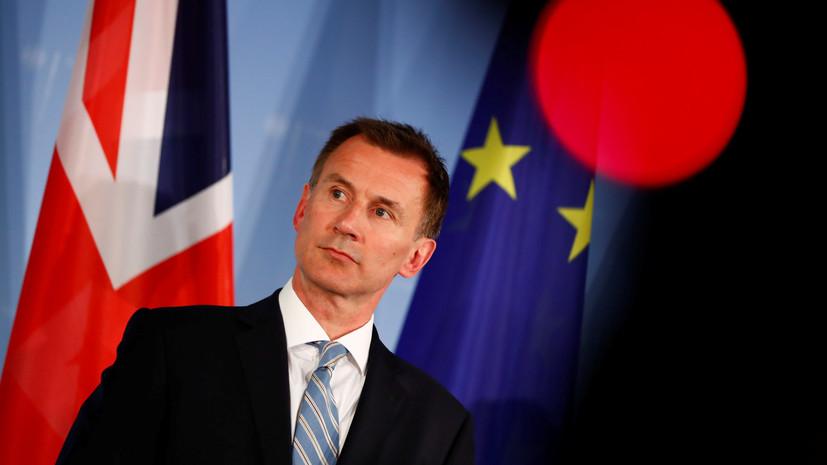 Глава МИД Британии назвал Словению «бывшим вассальным государством СССР»