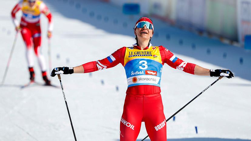 «Мысль, что могу стать четвёртой, не давала покоя»:что говорили российские лыжники после скиатлона на ЧМ в Зефельде