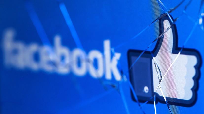 Facebook заблокировал пост российского блогера с поздравлением по случаю 23 Февраля