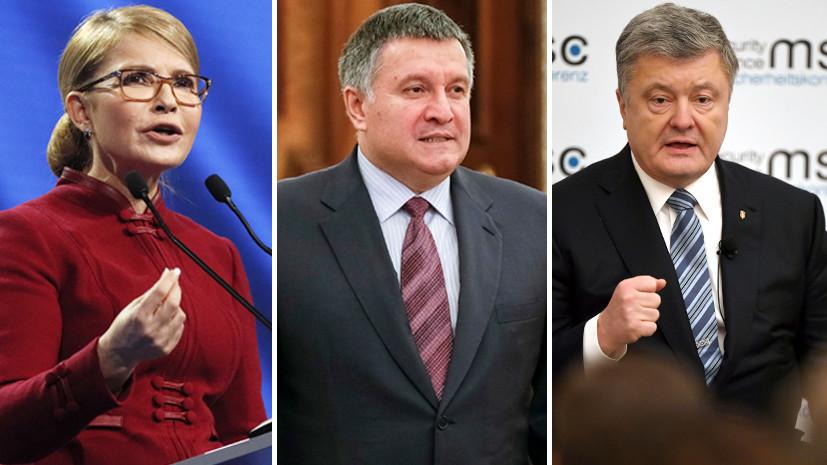 Чтостоит засловами Авакова оподкупе избирателей штабом Порошенко