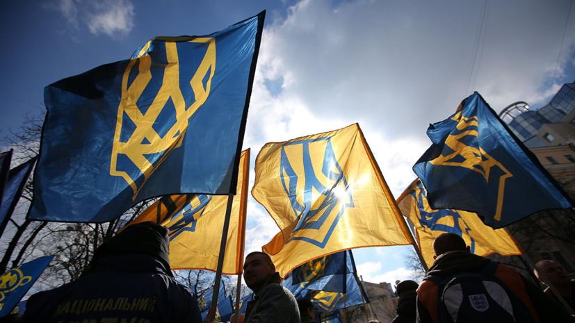 В Киеве предложили уничтожить «легенды об общности украинцев и русских»