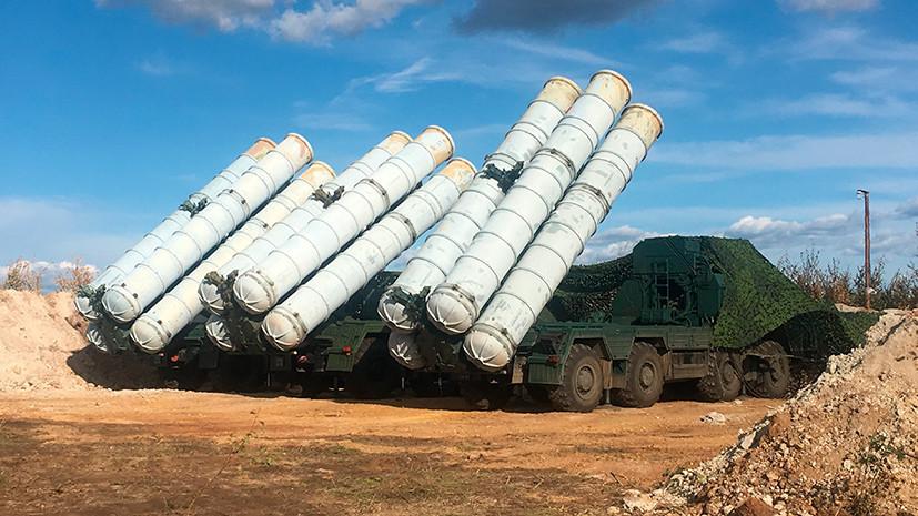 «Дипломатическое давление продолжится»: как проходят переговоры США и Турции по вопросу покупки Анкарой российских С-400