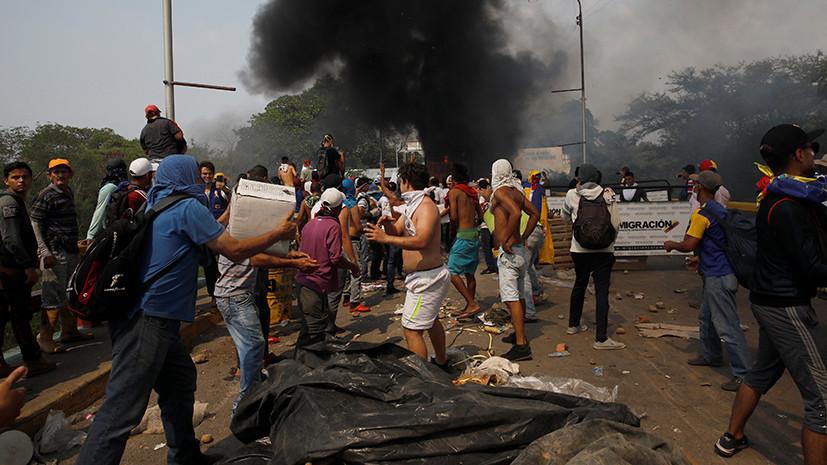 «Пропагандистское шоу США»: что происходит на границах Венесуэлы
