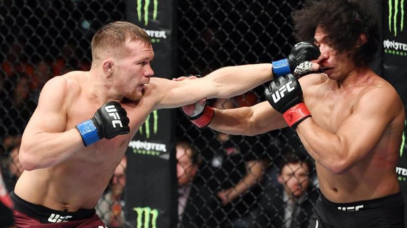 Триумф Яна, успех Анкалаева и окончание победной серии Хабилова: как россияне выступили на турнире UFC в Праге